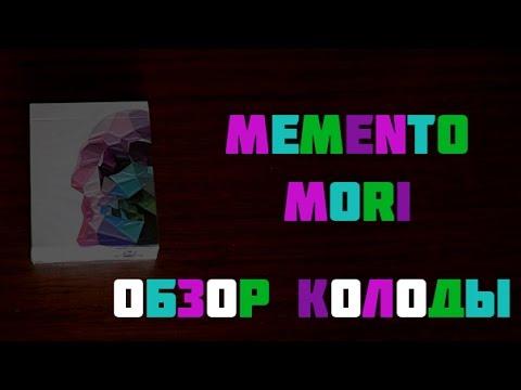 Обзор на колоду Memento Mori от Chris Ramsay - Карты для фокусов
