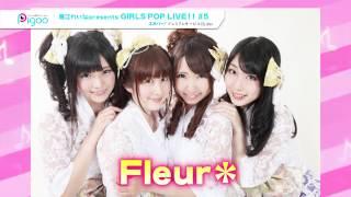 AKB48の藤江れいなが音楽番組の司会に挑戦!毎回アイドルユニットをゲス...