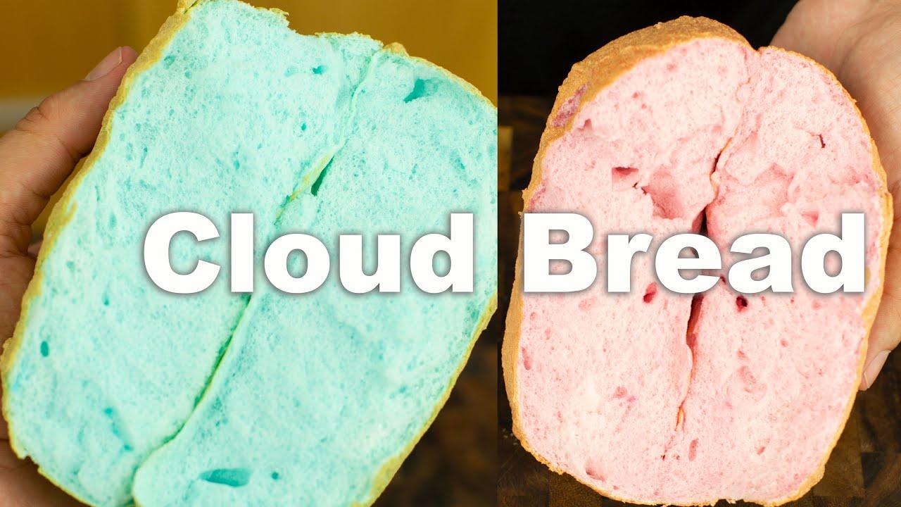 Cloud Bread Recipe (from instagram/tiktok)