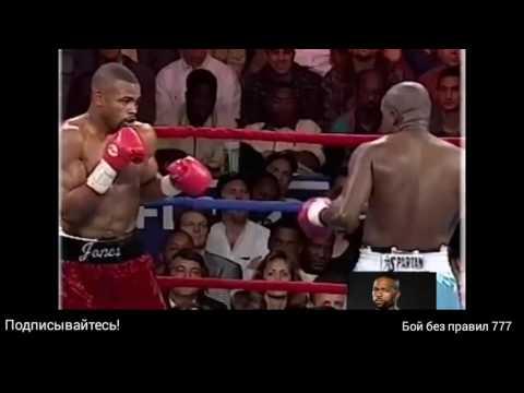 клипы рой джонса бокс
