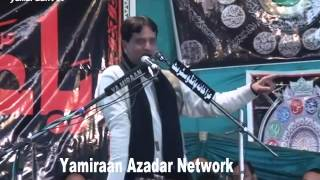Zakir Zaigham Abbas Tiba Botay Shah   18th January 2014   Chelum Allama Nasir Abbas Multan Shaheed