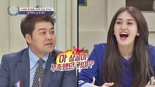 I.O.I 전소미, '10억' 상금이면 오디션 참가!? (아 안 한다며~!) 비정상회담 126회