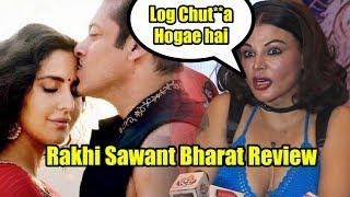 Rakhi Sawant SHOCKING ???????????? Review On Bharat Movie   Salman Khan, Katrina Kaif