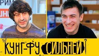 Чьё кунг-фу сильней? Юсупа Омарова или Цулика?