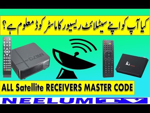 ALL Satellite RECEIVERS MASTER CODE