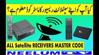 All Receiver Master Code