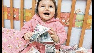 Материнский капитал вырос