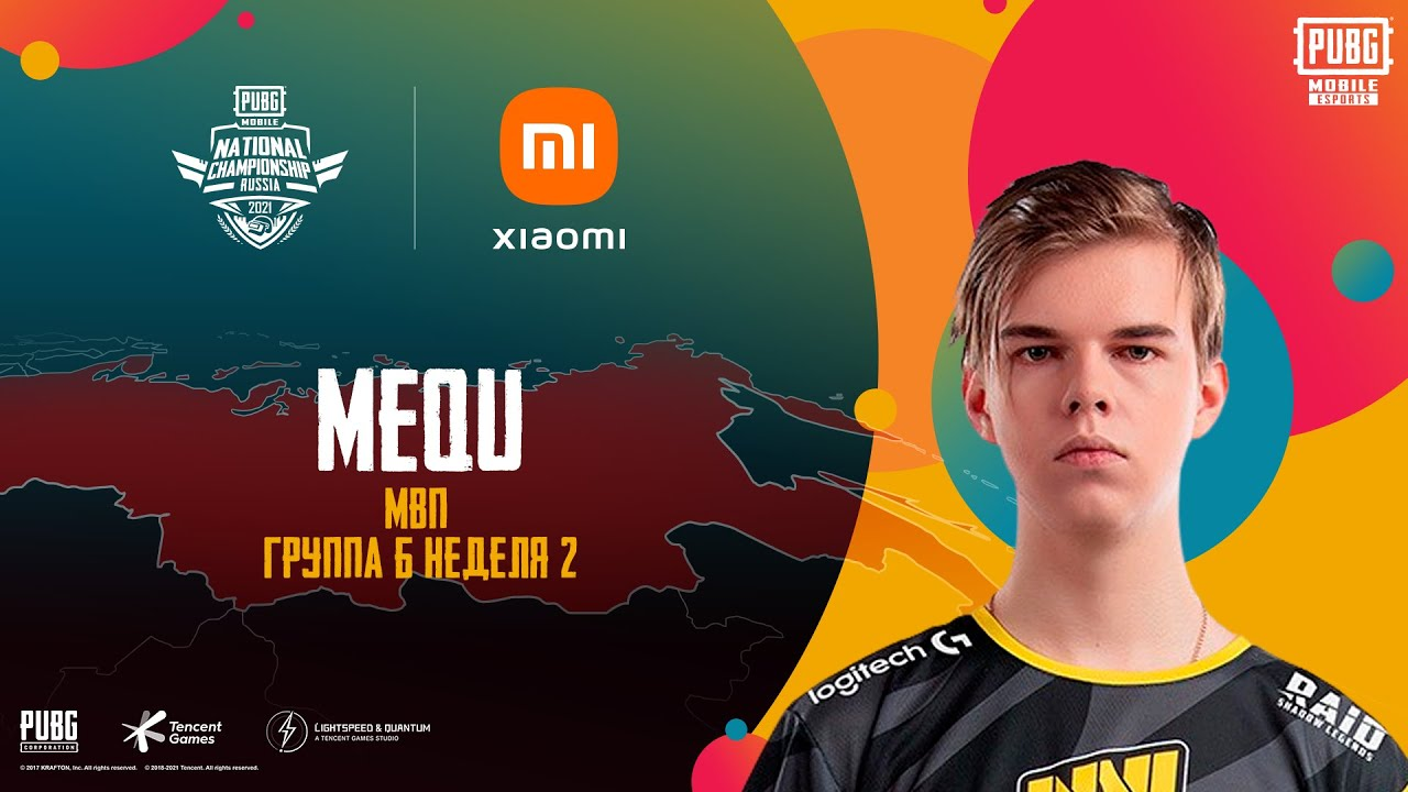 PUBG MOBILE National Championship Россия   МВП Неделя 2   Группа Б