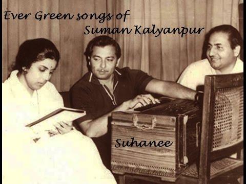 Suman Kalyanpur - Evergreen Songs