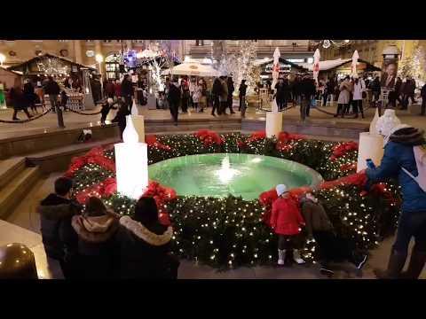 Advent in Zagreb, Croatia ~ Dec 2017