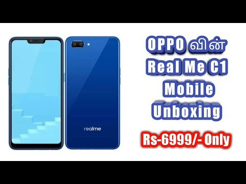 Realme C1 Mobile Unboxing and Review in Tamil