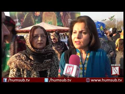 POLITICAL PARTIES PROTEST ON ZAINAB'S RAPE AND MURDER IN-FRONT OF PRESS CLUB HUMSUB TV 12 JAN 2018