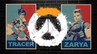 Overwatch Highlight - Big Bang [ Zarya / Tracer ]