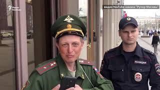 """""""Меня обманул Путин"""". Майора в отставке преследует SERB"""