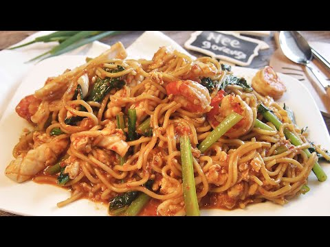 How to cook Mee Goreng 马来面 Singapore Fried Noodles /Spicy Seafood Chow Mein -SINGAPORE Chinese Style
