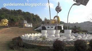 ไร่ชาวังพุดตาล ดอยแม่สลอง Pudtan Tea Farm,Doi Mae Salong,Chiangrai Province, Thailand