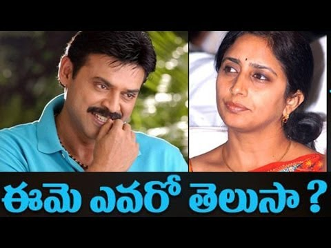 Victory Venkatesh Wife Neeraja Personal Life Secrets   TV5 News