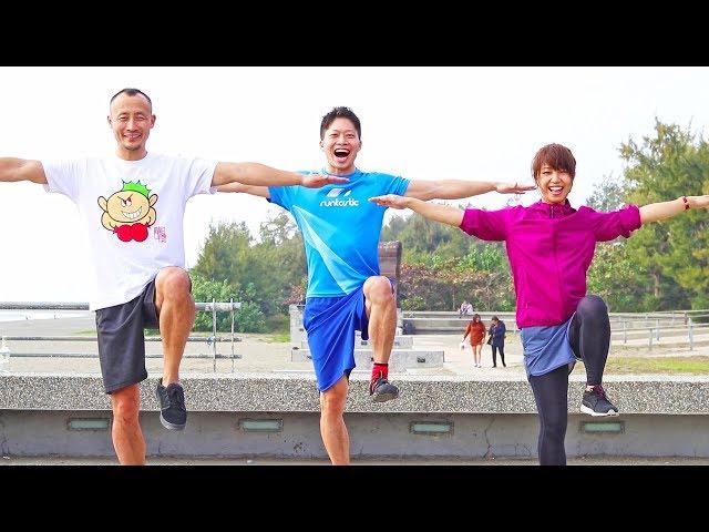 【5分】お腹痩せ!あの濱野が10kg痩せたタバタトレーニング!台南の浜辺でハマターイム!