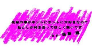 アイドルグループ「が~るず☆ねくすと」主演の映画「がーるずねくすと」...