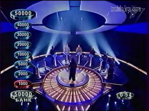 Слабое Звено (14.05.2003)