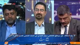 مصلح الحشد قيد اعتقال رغيف حكومي