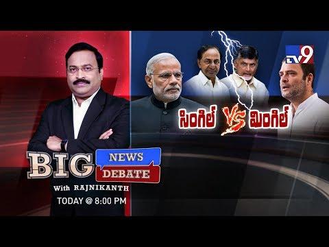 Big News Big Debate : Regional Parties Impact On National Politics - RajinikanthTV9
