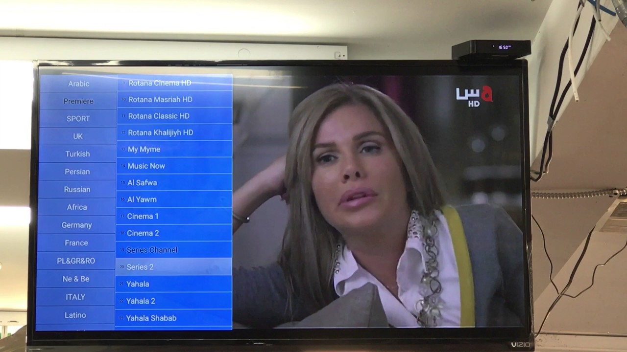 Royal IPTV Arabic for any Android box
