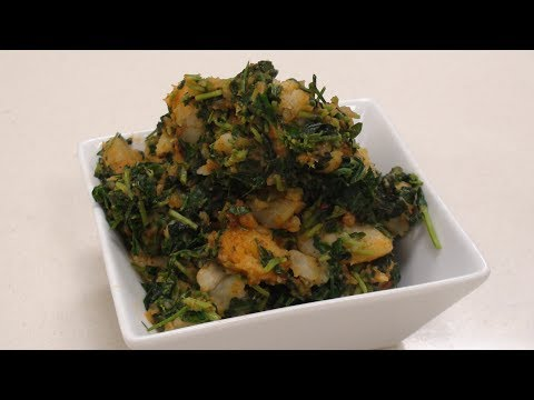 Aloo Methi | Simple Indian Cooking | Sanjeev Kapoor Khazana