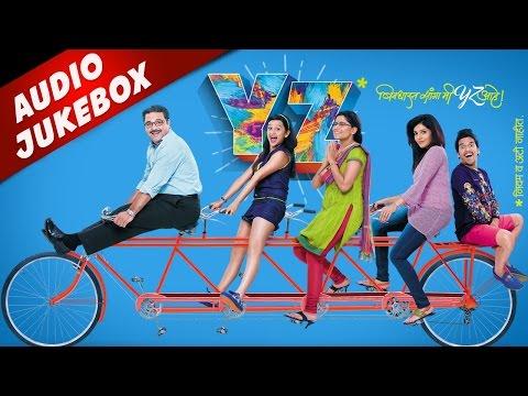 YZ Movie Songs Non Stop | New Marathi Songs 2016 | Sai Tamankar, Sagar Deshmukh, Akshay Tanksale