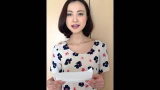 國保美貴 (こくぼみき) エイベックスマネジメント所属 よろしくお願いし...