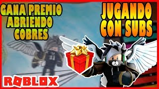 🔴ROBLOX ✨WINS AWARDS BY OPENING ✨🎮 PLAYING WITH SUBSCRIBERS🎮