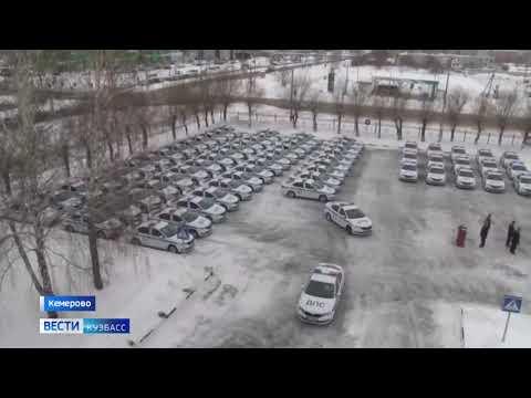 В ГИБДД Кузбасса поступили новые автомобили