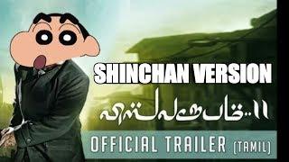 Vishwaroopam 2 (Tamil) Official Trailer SHINCHAN VERSION | Kamal Haasan | Mohamaad Ghibran