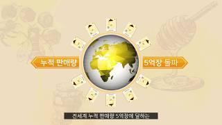 [파파레서피] 봄비 꿀단지 마스크팩 누적판매 5억장 돌…
