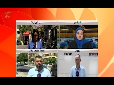 تغطية خاصة | تحركات اللاجئين الفلسطينيين في لبنان ...  - 14:55-2019 / 7 / 15