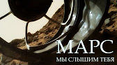 Будни звездочета #68. Вспоминая Великое противостояние Марса 2003 .