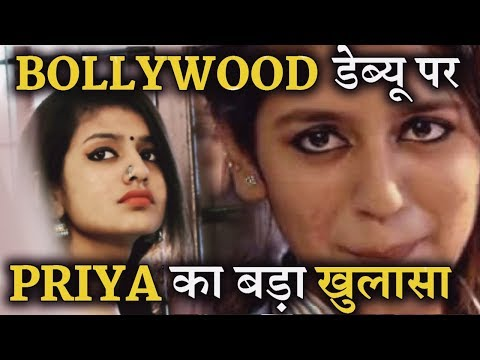 Priya Prakash Varrier Reveals About Her Bollywood Debut!
