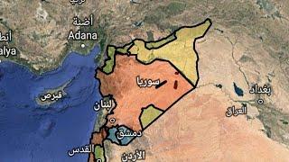 خريطة سوريا واخر الاحداث والاتطورات العسكرية
