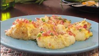 Вкуснейшая Цветная Капуста запеченная в духовке рецепт/  Блюда из цветной капусты в духовке