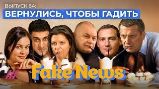 Разбор лжи о Навальном и «Новичке». ТВ отвечает Дудю за Беслан. Майк, Ник и спектакль с Ефремовым