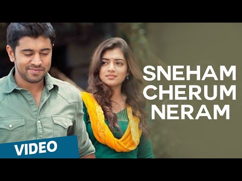 Sneham Cherum Neram Official Full Song with Lyrics | Ohm Shanthi Oshaana