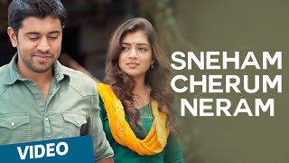 Download Hindi Video Songs - Sneham Cherum Neram Official Full Song with Lyrics | Ohm Shanthi Oshaana