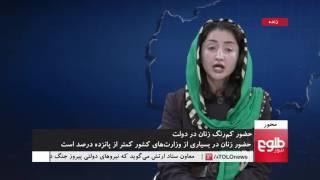 MEHWAR: Not Enough Women Government/محور: حضور کم رنگ زنان در نهادهای دولتی