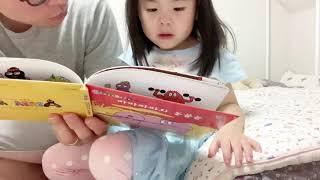 [육아로그]아빠의 육아기록,책읽어주기,재우기(딸 돌보기…