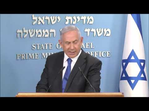 Prime Minister Netanyahu's Announcement On The Peace Treaty Between Israel And The UAE