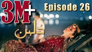 Dulhan  Episode 26  HUM TV Drama  22 March 2021  Exclusive Presentation by MD Productions
