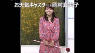 ダブル不倫!ニュース7の「岡村真美子」とひるおび!の「佐藤大介」