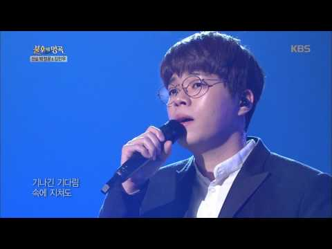 불후의명곡 Immortal Songs 2 - 벤&임세준, 아름다운 하모니 ´오늘 같은 밤이면´.20170218