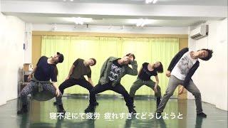 【踊ってみた】ナンダカンダ【歌謡曲】