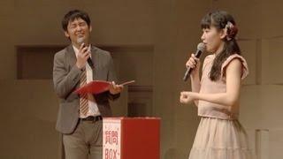 2016.11.15 アンジュルム笠原桃奈バースデーイベント(13歳/2003.10.22生)